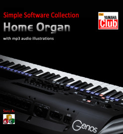 Home Organ (Simple Software Collection)